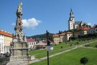 Mestský hrad a iné pamiatky na Štefánikovom námestí v Kremnici, Tajná správa v centre mesta
