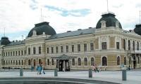Nitra, moje mesto